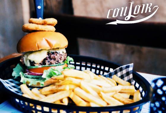 Couloir Savoie Burger